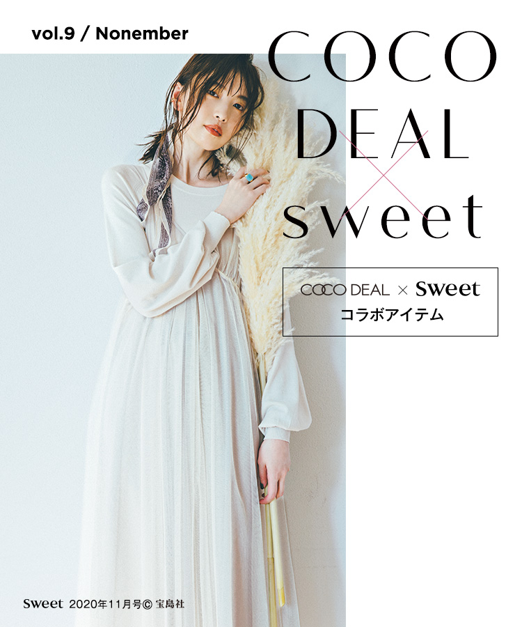 COCO DEAL and sweet